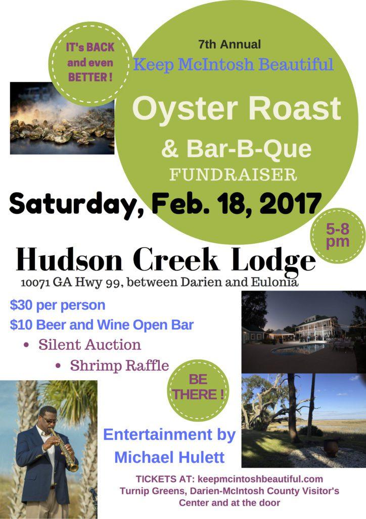 2017 Oyster Roast Keep McIntosh Beautiful